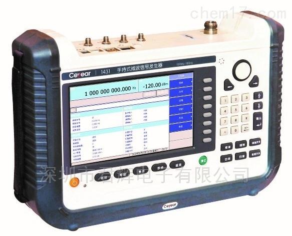 ceyear思仪1431/A手持式微波射频信号发生器