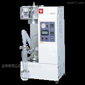 ADL311-A/311S-A雅马拓  样品微粉末化喷雾干燥器