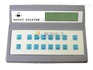 精子细胞分类计数器20种细胞可计