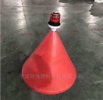 FB7090山东直径70公分圆锥形塑胶警示灯浮航标