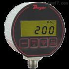 Dwyer DPG-108系列数显压力表