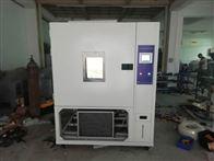 KD-800科迪内箱容积800L恒温试验试验箱制作中