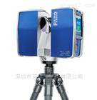 法如 X330 小巧、轻便的三维激光扫描仪