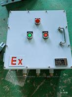 碳钢材质(IIBT4)隔爆型防爆控制箱体加工