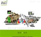 瑞士 PIX4D无人机航拍图片后期处理软件
