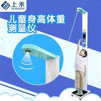 SH-700G人体身高体重测量仪上禾SH-700G投币