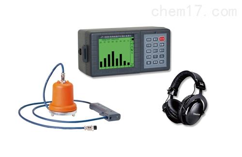 RDLS-8500智能管道漏水檢測儀