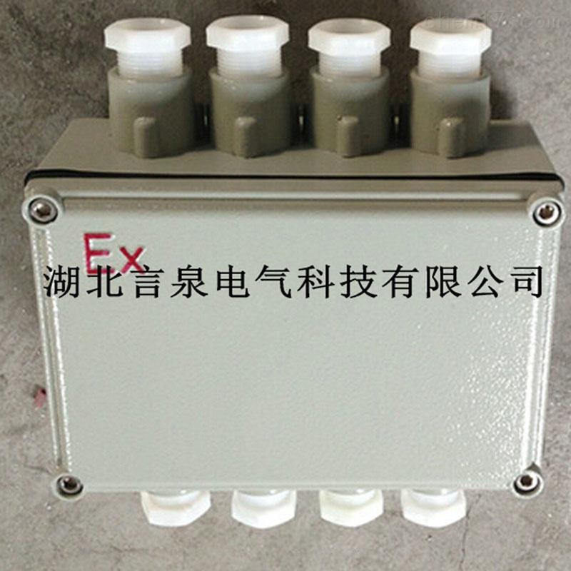 铁质防爆接线端子箱|电柜设备分线箱