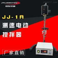 金坛良友 JJ-1A测速电动搅拌器