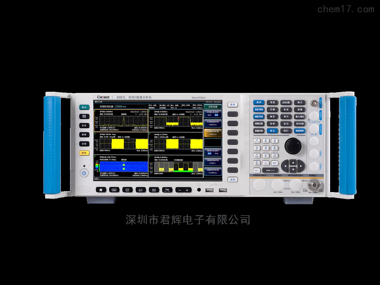 ceyear思仪4051信号发生器/频谱分析仪