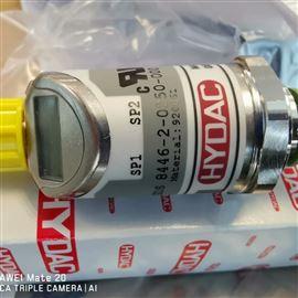 EDS346-3-400-000hydac压力传感器EDS 346-3-400-000现货库存