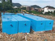 福建污水处理设备优质生产厂家