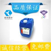 日化二烯丙基二甲基氯化銨