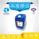 2,4,6-三氯嘧啶CAS:3764-01-0