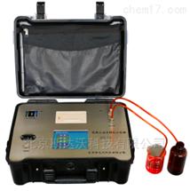 便携式油液颗粒计数器