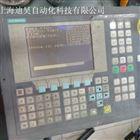 西门子802C上电ERR亮灯屏幕不显示黑屏维修