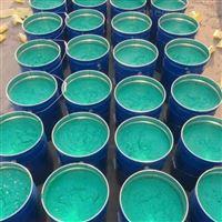 优质环氧玻璃鳞片胶泥涂料