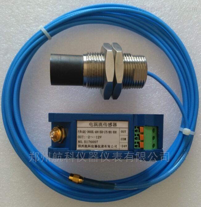 ZH1071A系列 行程变送器