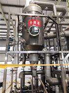 专业回收4吨废水机械式蒸发器
