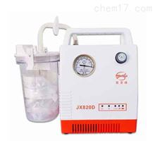JX820D-1便携式急救吸引器(吸痰器)