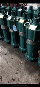 QD干式潜水电泵