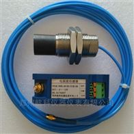 DWQZ-DO-02-L60-X4-1汽轮机轴位移传感器