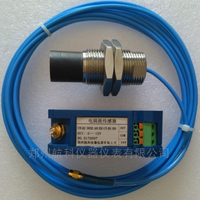 T03S 供应磁电式转速传感器