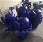 TSS43H双腔式天然气疏水阀