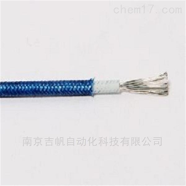 耐高溫特種電纜