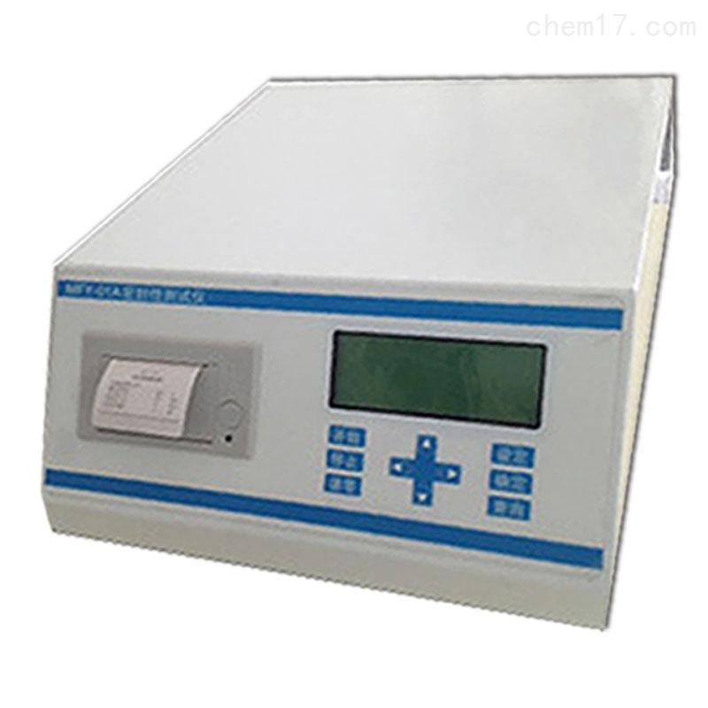 软包装密封检测仪