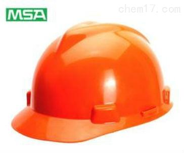 梅思安安全帽V-Gard标准型超爱戴分离包装