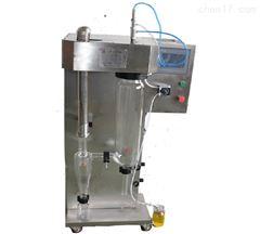 JOYN-8000T实验室气流式喷雾干燥机