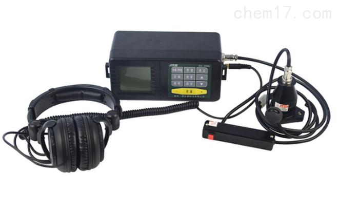 AJL-2000地下管道自来水测漏仪