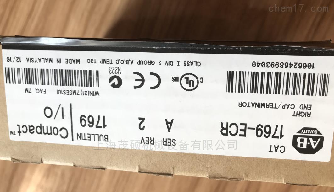 1756-EN3TR美国AB罗克韦尔1756-EN3TR变频器大量现货