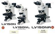 尼康金相显微镜