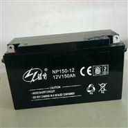 藍肯蓄電池NP150-12 12V150AH 批發及零售