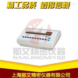 NAI3539細胞計數器使用方法