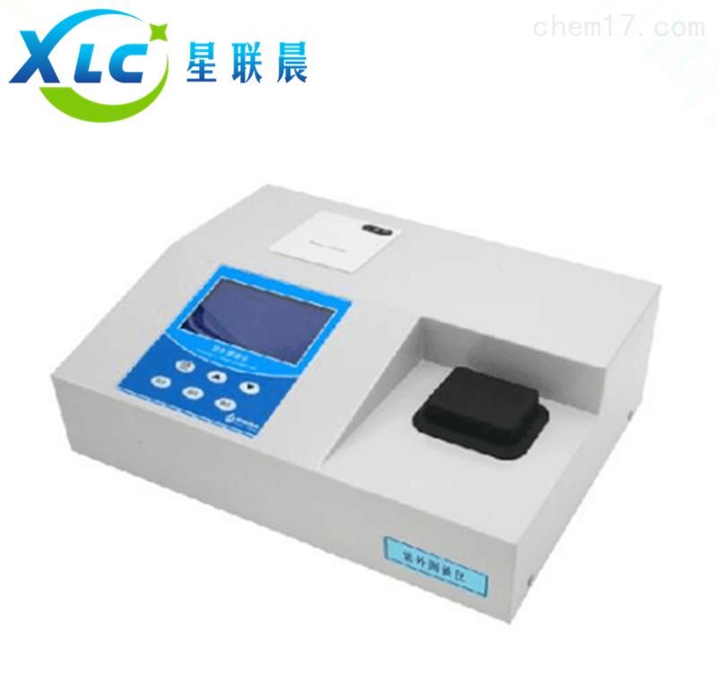 石油动植物油总油紫外测油仪XCQ-U200厂家
