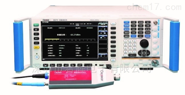 ceyear思仪3927ABCDEF测量接收机频谱分析仪