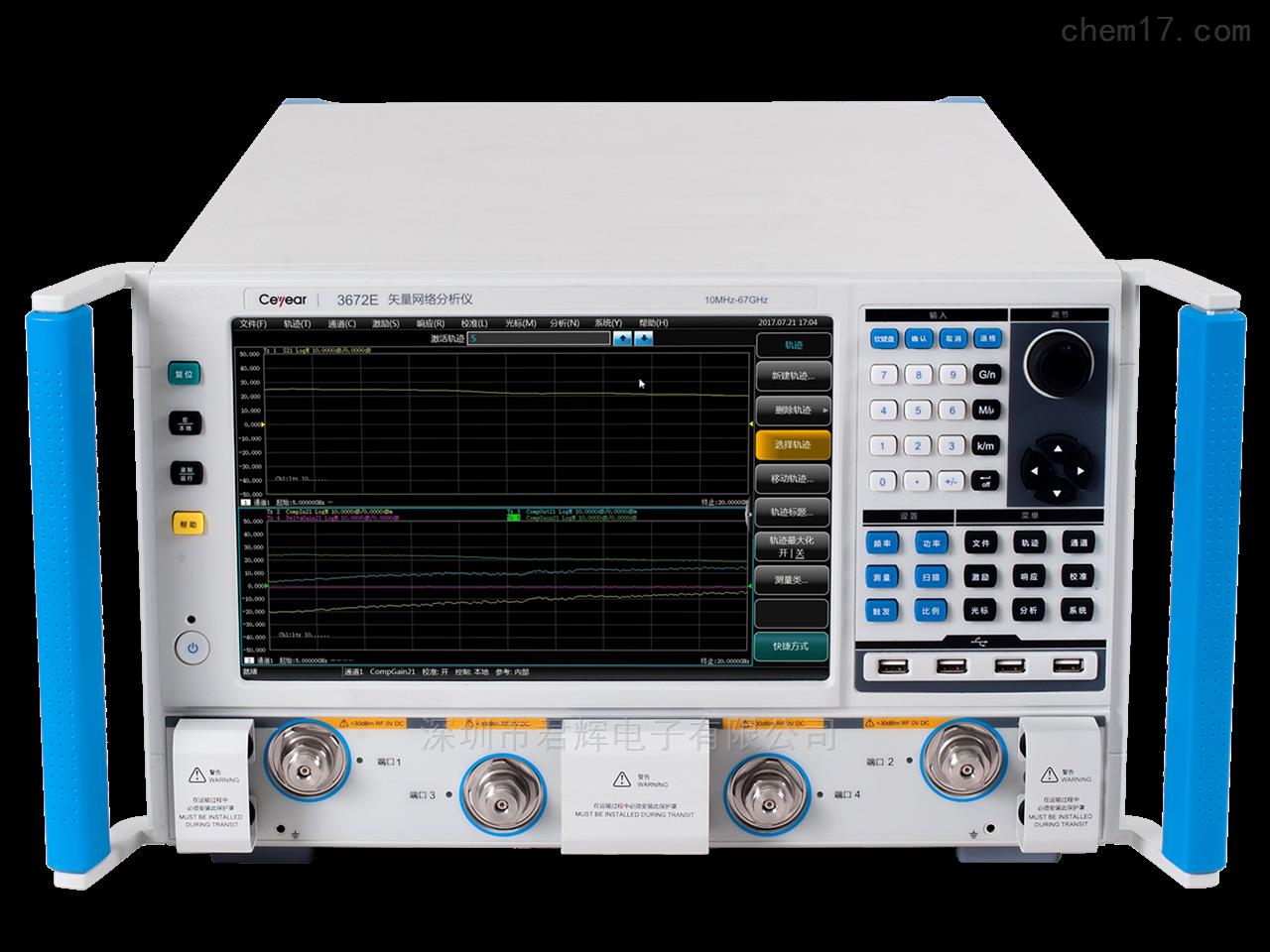 ceyear思仪3672A/B/C/D/E矢量网络分析仪