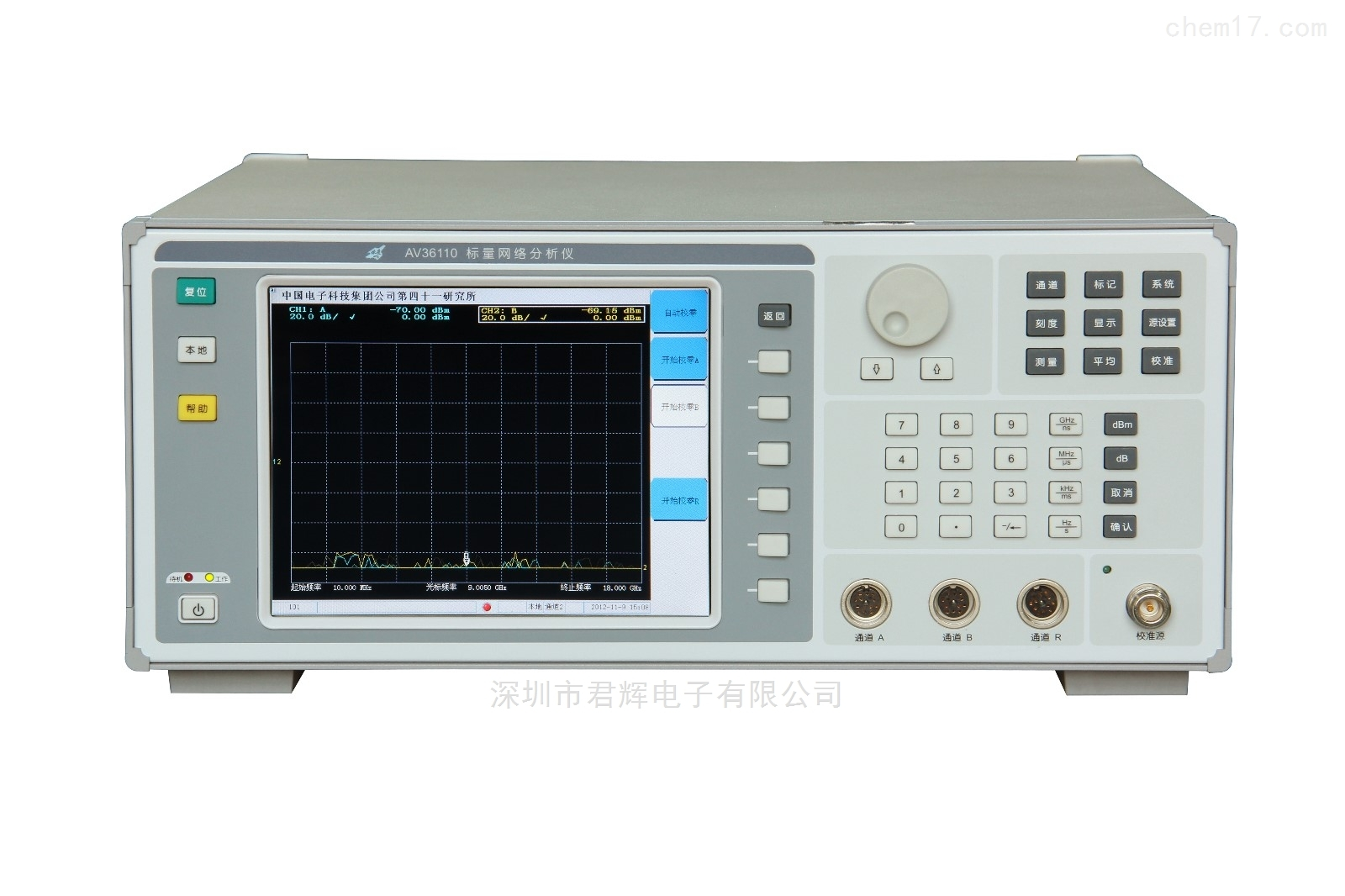 ceyear思仪36110标量网络分析仪