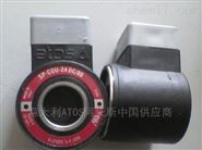 ATOS電磁閥線圈哪里有正品賣?