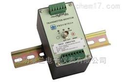 TM301轴振动变送保护表 变送器