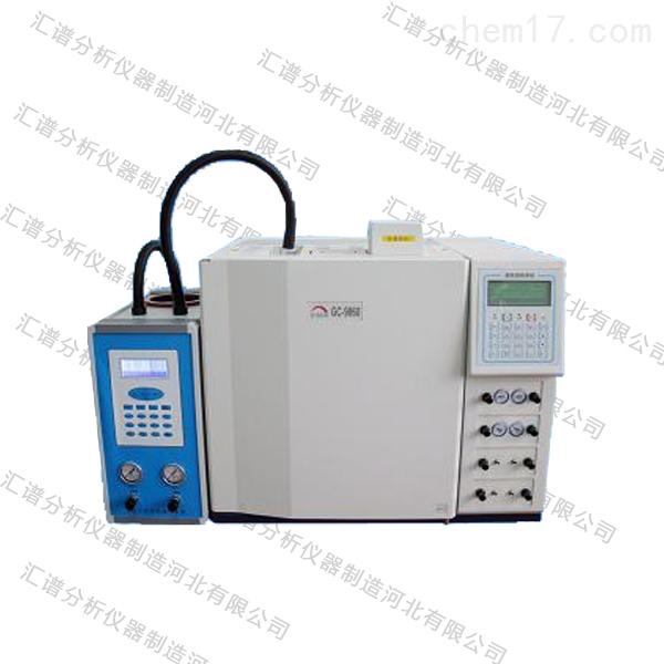 有毒气体检测 顶空色谱仪 GC-9860(PIP+FID