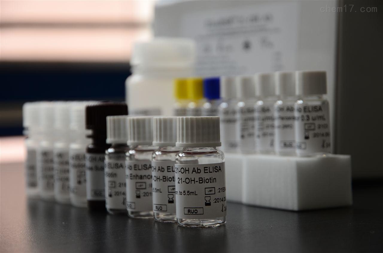 阿狄森氏病自身抗体检测试剂盒
