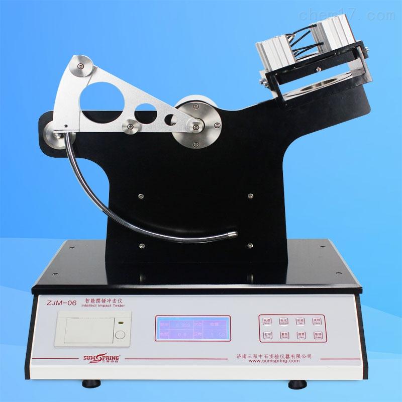 复合薄膜冲击强度测试仪