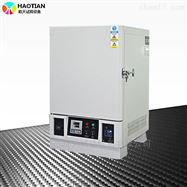 ST-72工业烤箱 高温焗炉