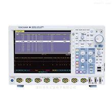 DLM4038日本横河DLM4038混合信号示波器