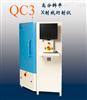 QC3QC3 高分辨率X射线衍射仪