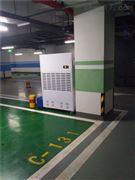 广西地下室仓库除湿机配电房除湿机智能控制